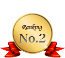 ランキングNo.2